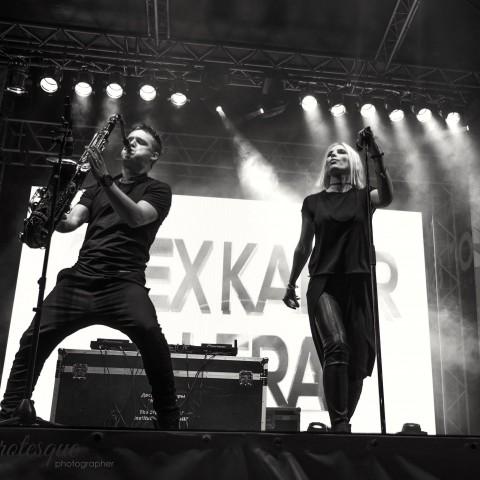 Alex Kafer & Lera (Москва)